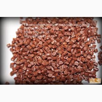 Продаж поліетилен ПВД, ПНД, лінійний поліетилен, поліпропілен