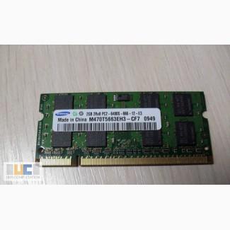 Память DDRII 2GB от нетбука Samsung N140