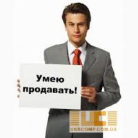 Тренинг: «Менеджер по продажам» в образовательном центре «Синтагм