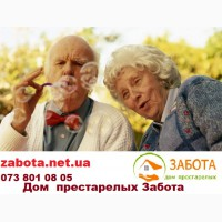 Уход за больными пожилыми людьми