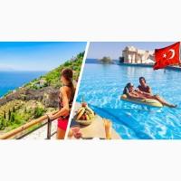 Горящие туры в Турцию из Киева – Харькова 2021