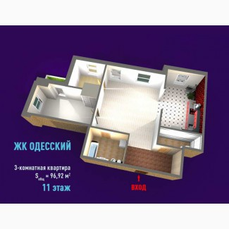 Продам 96м2 3к в новострое жк Одесский ан 0%