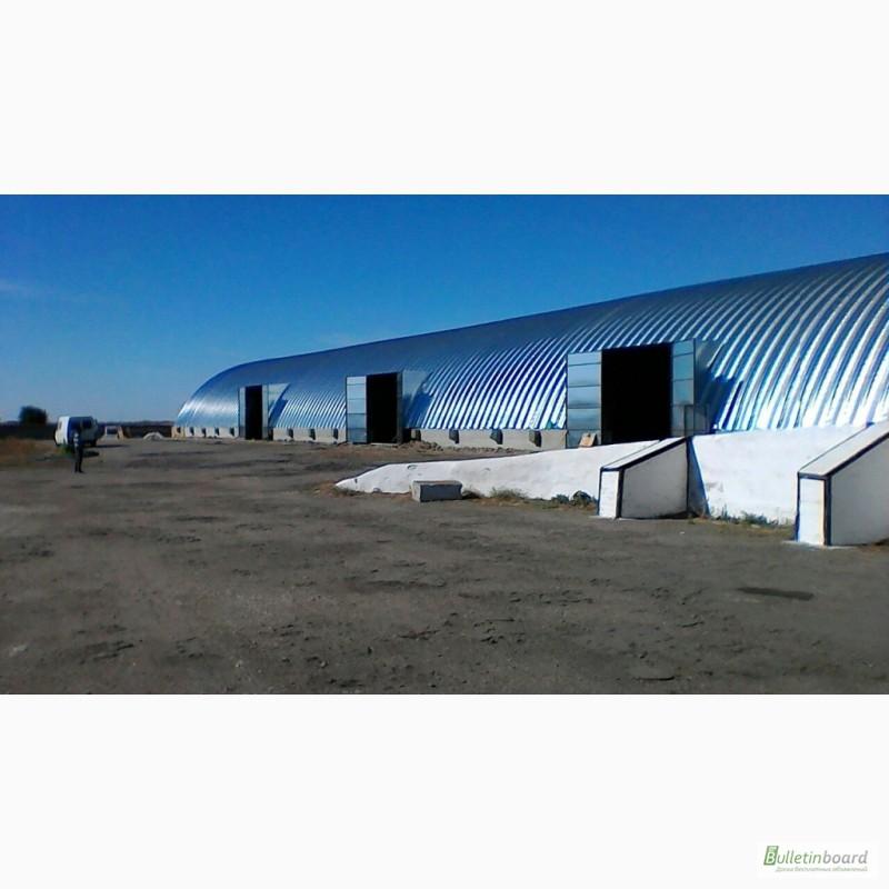 Фото 8. Монтаж и производство бескаркасных ангаров, хранилищ и складов