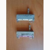 Резисторы движковые маленькие СП3-23и, 6, 8кОм