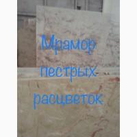 Параметры мраморного сляба. Основа разделение по цветам – белый мрамор и разноцветный