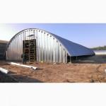 Строительство бескаркасных ангаров, хранилищ, складов под ключ