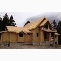 Строительство каркасных домов, зданий