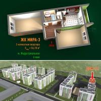 Продам 2-х комнатную квартиру в ЖК Мира-3, дом сдан