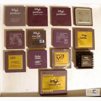 Покупаю очень старые процессоры