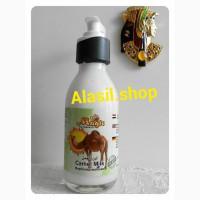 Крем верблюжье молоко для лица Magic Египет 125ml