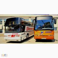 Пассажирские перевозки Одесса, аренда микроавтобуса Одесса, заказ автобуса