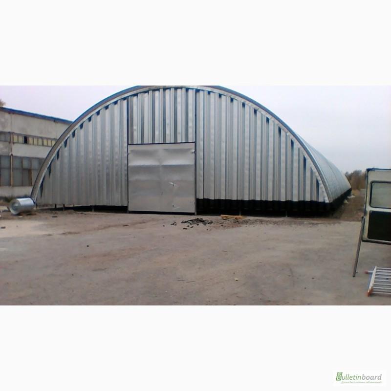 Фото 15. Бескаркасные арочные ангары, напольные зернохранилища, склады