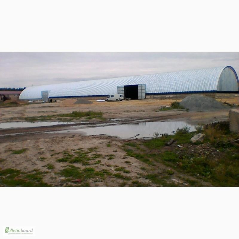 Фото 17. Бескаркасные арочные ангары, напольные зернохранилища, склады