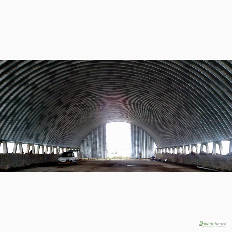Фото 6. Бескаркасные арочные ангары, напольные зернохранилища, склады