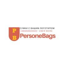 Сумки с Вашим логотипом TM Persone Bags