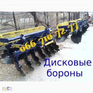 Продам бороны дисковые АГД на Ваш трактор