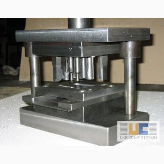 Штампы для комплексов оборудования холодной штамповки
