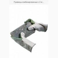 Рукавицы комбинированные с 2-м наладонником