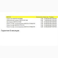 Плита стеклокерамическая б/у Bertos e7p4m/vtr