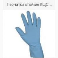 Перчатки стойкие КЩС латексные