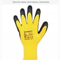Перчатки зимние трикотажные с нанесением