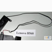 WI-FI от ноутбука Lenovo G560