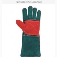 Краги рабочие Flame, защита рук