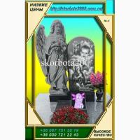 Памятники ритуальные