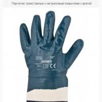 Перчатки трикотажные с нитриловым покрытием с крагой