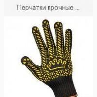 Перчатки прочные вязанные черные с ПВХ точкой, корона