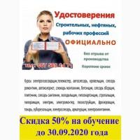 Акция на обучение 2 профессии по цене 1 Харькове