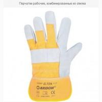 Перчатки рабочие, комбинированные из спилка
