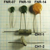 Варисторы MYG-14 FNR-07 FNR-10 FNR-14 S-14 СН1-1 СН1-2 (38 наименований)