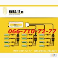 Система контроля НИВА-12М это не Новинка