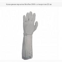 Кольчужная перчатка Niroflex 2000 с отворотом 22 см