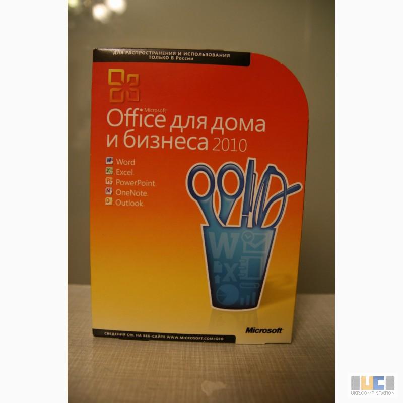 Фото 2. Покупаем лицензионное ПО от Майкрософт