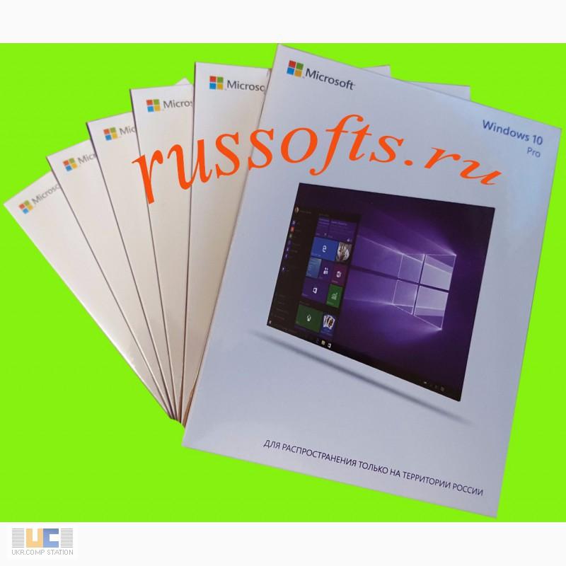 Фото 4. Покупаем лицензионное ПО от Майкрософт