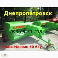 Пресс-подборщик тюковый Claas Markant 50 б/у