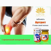 Мазь Karismooth Massage Colocynth Pain Killer 145 gm