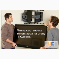 Установка телевизора на стену, Повесить телевизор LCD LED Plasma на стену в Одессе, электрик