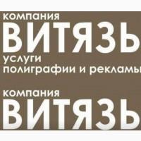 Афишу заказать в Харькове
