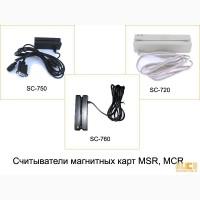 Cчитыватель магнитных карт MSR, MCR, Card Reader