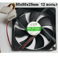 Продаются вентиляторы (кулеры 12в) охлаждения материнских плат персональных компьютеров