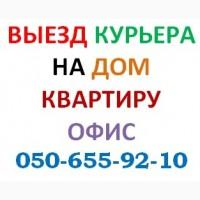 Продать пк, скупка компьютеров, скупка системных блоков в Харькове
