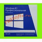 Купим лицензионный софт или сервер от Майкрософт