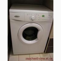 Запчасти на стиральную машину WHIRLPOOL AWO/D 43136. Скупка б/у бытовой техники
