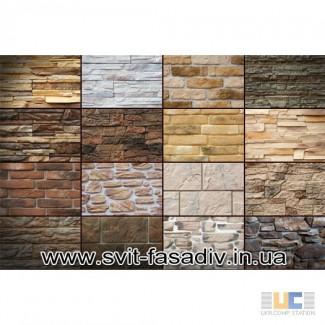 Штучний камінь в Івано-Франківську, декоративні фасадні матеріали високої якості
