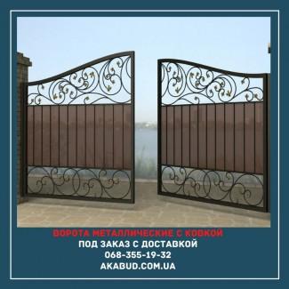 Ворота распашные с ковкой металлические с профнастилом