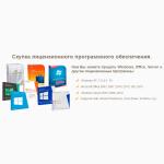 Куплю Windows 7, 8.1, 10, ggk, Windows Server 2008-2012, ms office 2010-2016