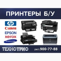 Лазерные принтеры Б/У в Виннице